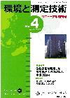 jemca_book1
