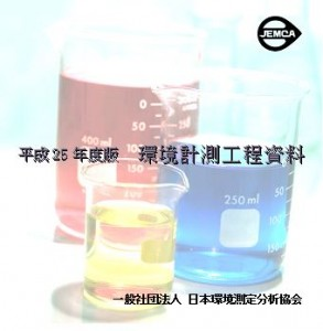 cd-img-h25